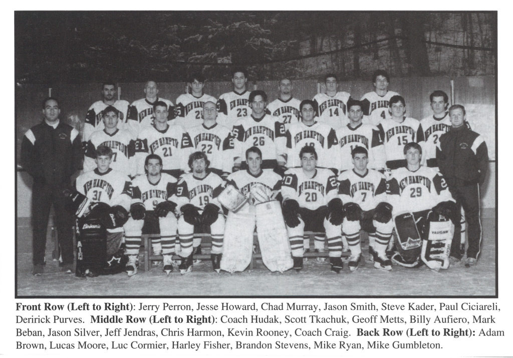 1995 New Hampton School Men's Varsity Hockey Team, Belfry Picture